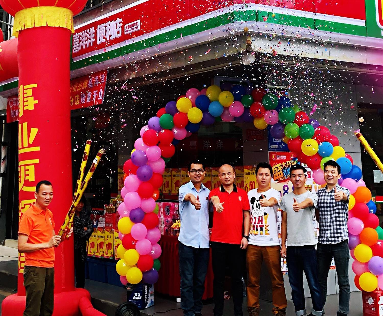 热烈祝贺喜洋洋5月4日又迎来新店开业:龙岗紫苑分店