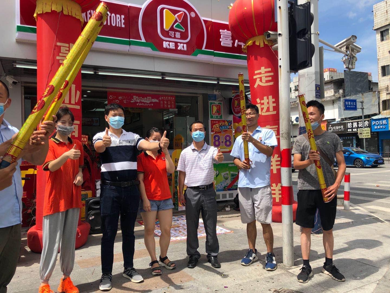 热烈庆祝喜洋洋便利店宏晟达二分店6月21日盛大开业