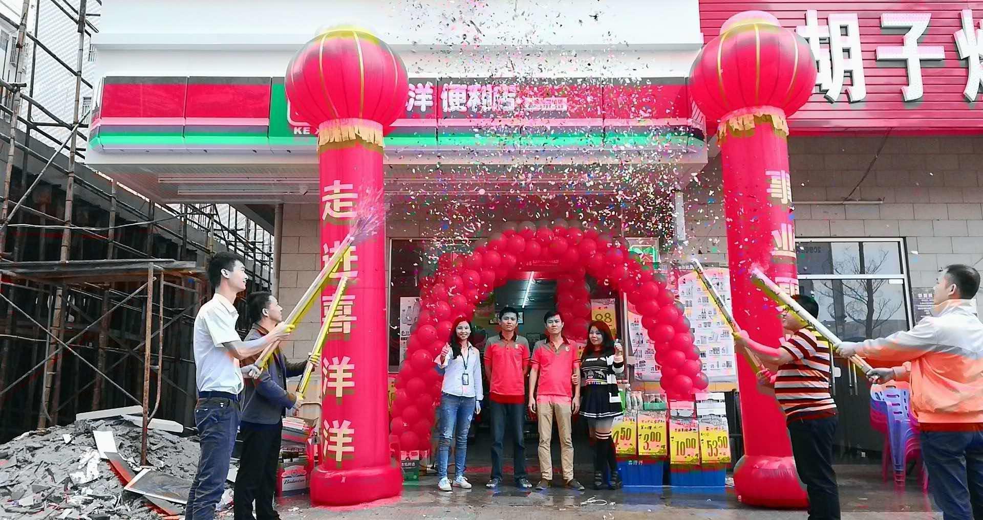 热烈祝贺喜洋洋10月17日又迎来新店开业:惠城蜜方分店