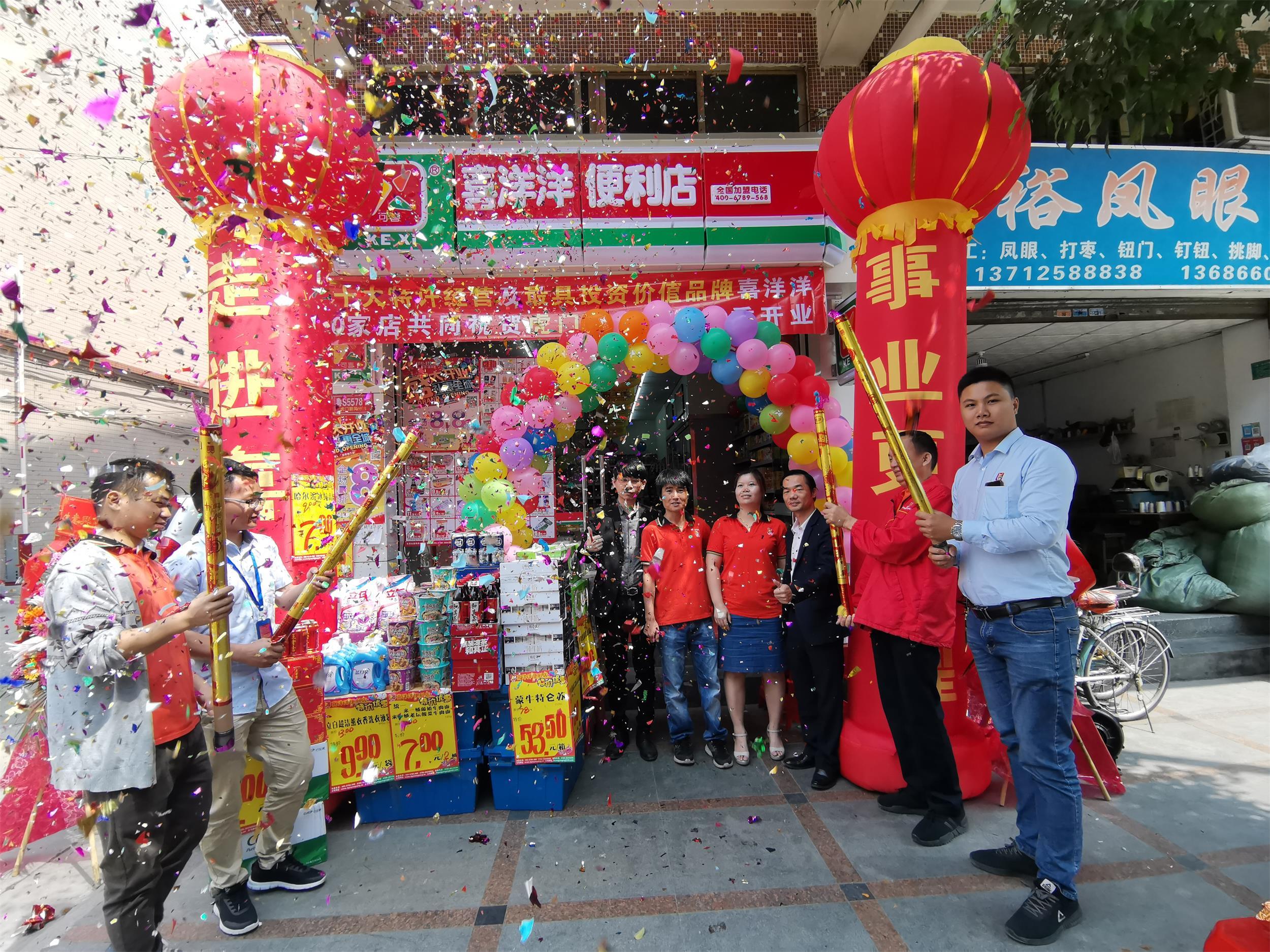 热烈祝贺喜洋洋4月2日又迎来新店开业:虎门鹏英分店