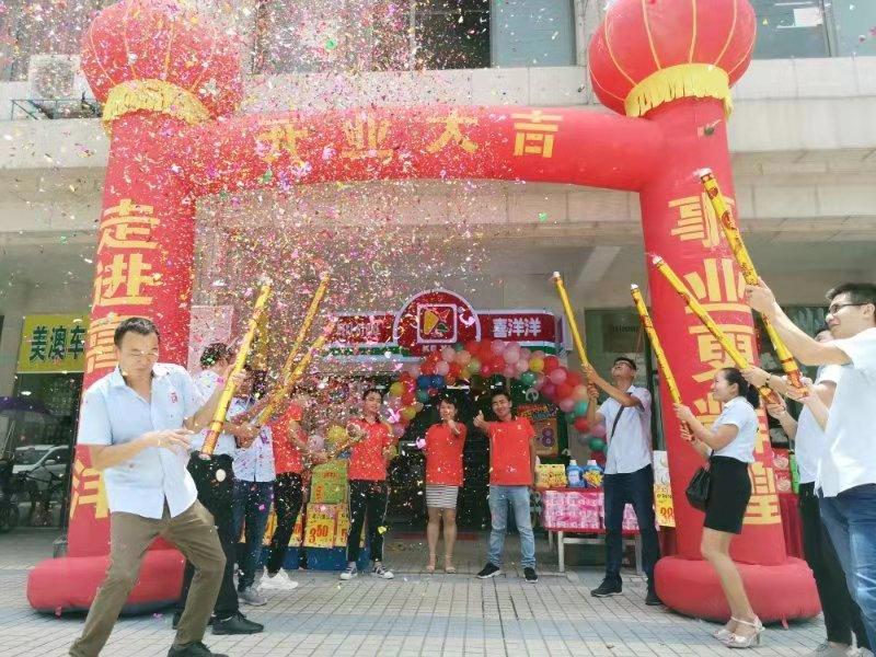 喜洋洋全体员工热烈庆祝大亚湾爱琴海分店7月15日隆重开业!