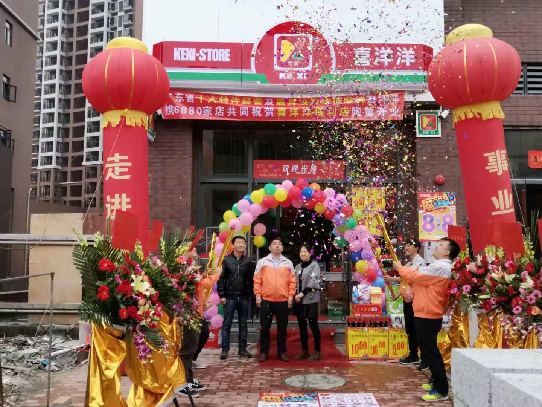 热烈祝贺喜洋洋3月15日又迎来新店开业:园洲春语城分店