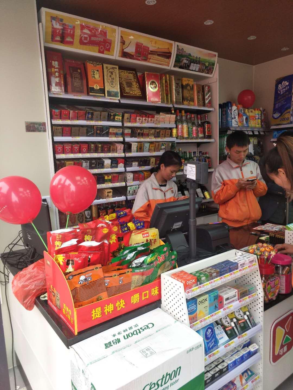 热烈祝贺喜洋洋1月14日又迎来新店开业:珠海3314分店