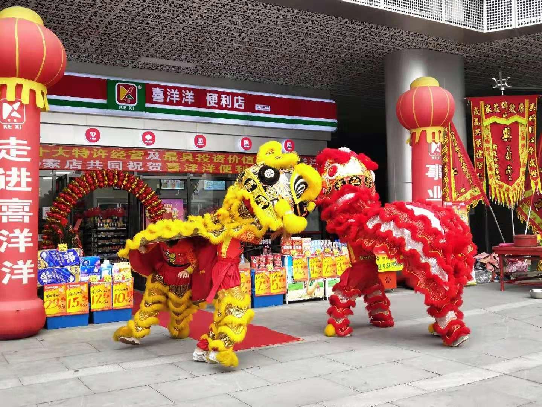 喜洋洋全体员工热烈庆祝广州6616分店2月27日隆重开业!