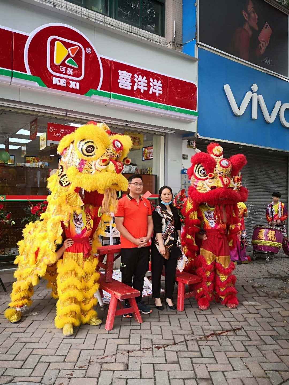 热烈祝贺喜洋洋4月25日又迎来新店开业:洪梅广场分店