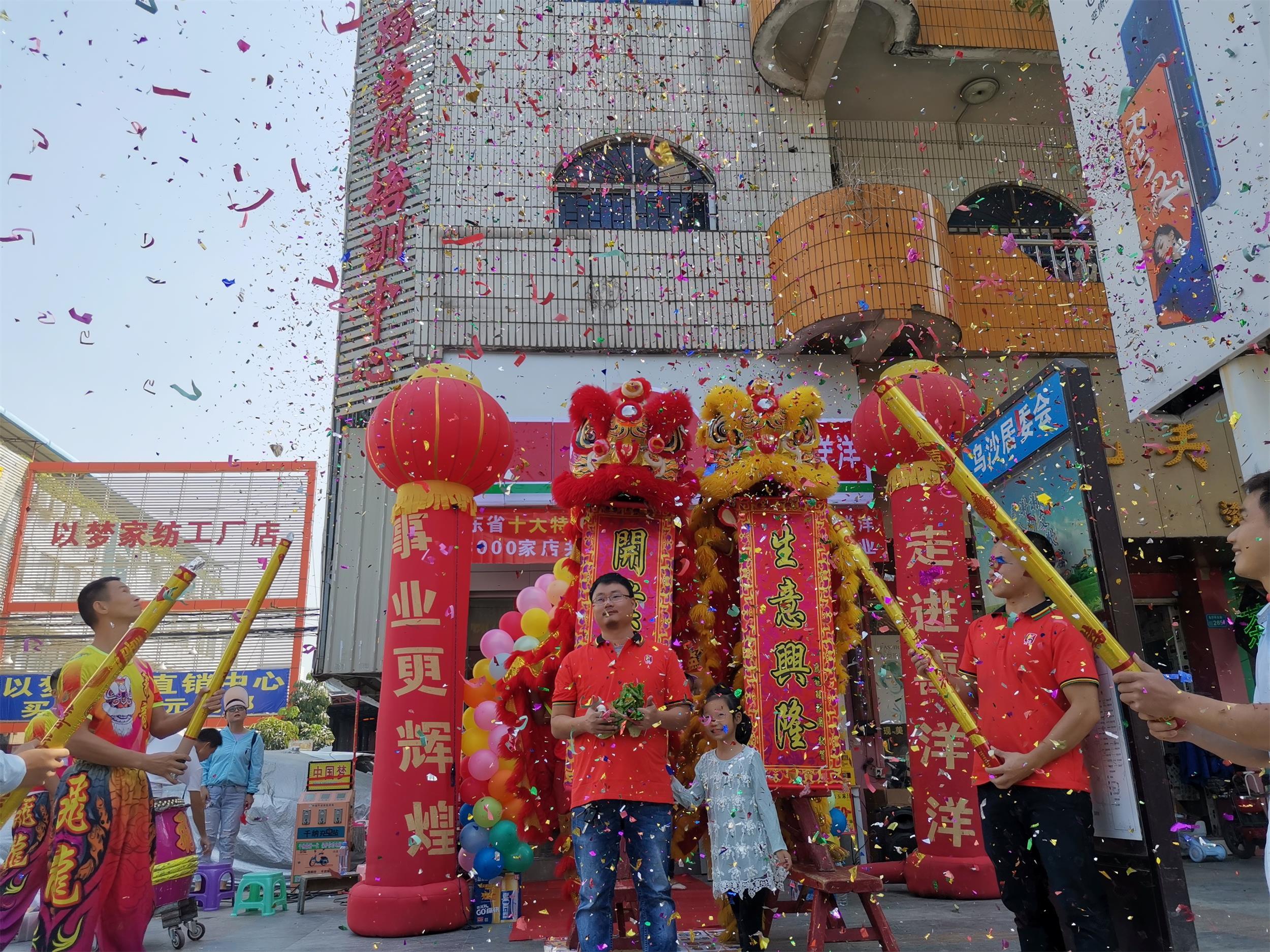 喜洋洋便利店乌沙佳宸分店11月12日隆重开业