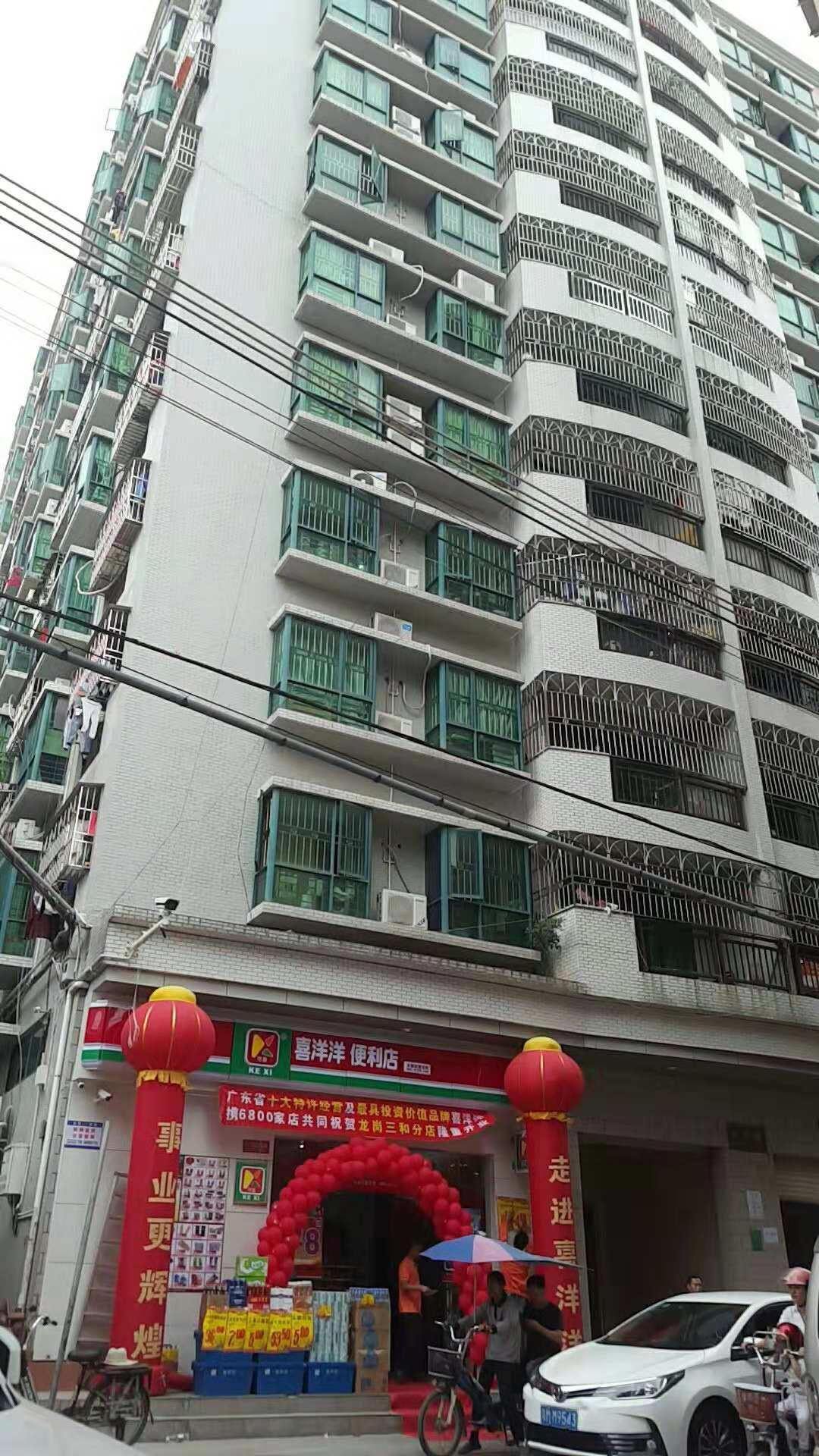 热烈祝贺喜洋洋11月10日又迎来新店开业:深圳龙岗三和分店