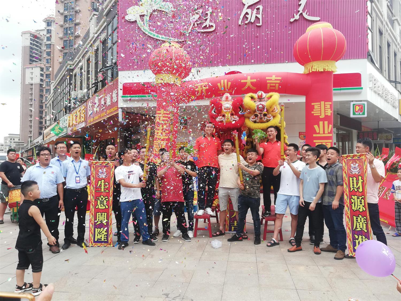喜洋洋便利店全体同仁热烈庆祝惠城水口分店6月1日火爆开业